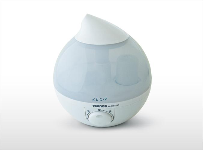 滴型超音波加湿器 2.8L メレンゲ EL-C301(W)