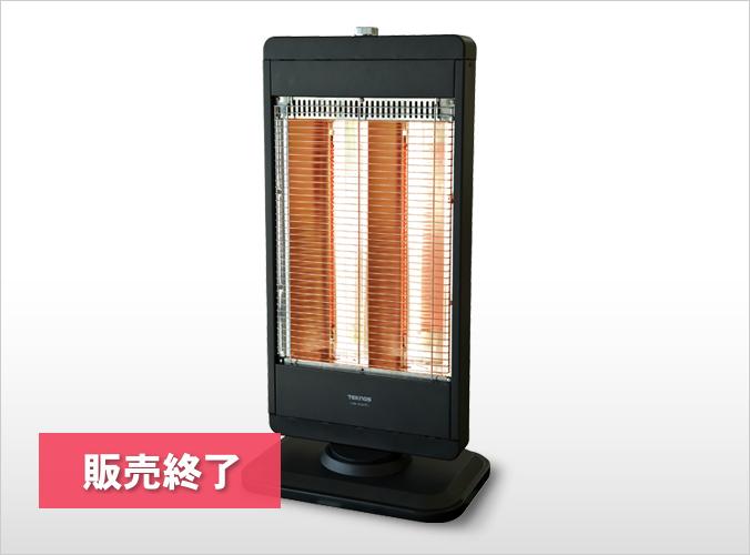 カーボンヒーター450W管2灯 CHM-4530(K)