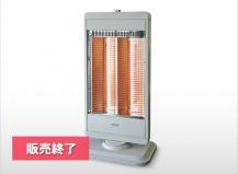カーボンヒーター450W管2灯 CHM-4530(W)
