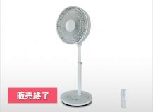DCモーター(ブラシレス)扇風機 KI-600FR