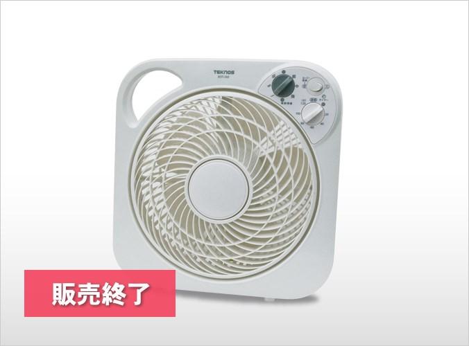 25cmタイマー付きボックス扇風機 BOT-260