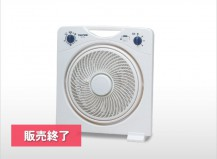 25cmボックス メカ扇風機 BOT-258
