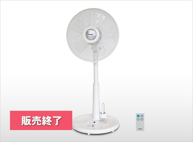 30cmリビングリモコン扇風機 KI-162R