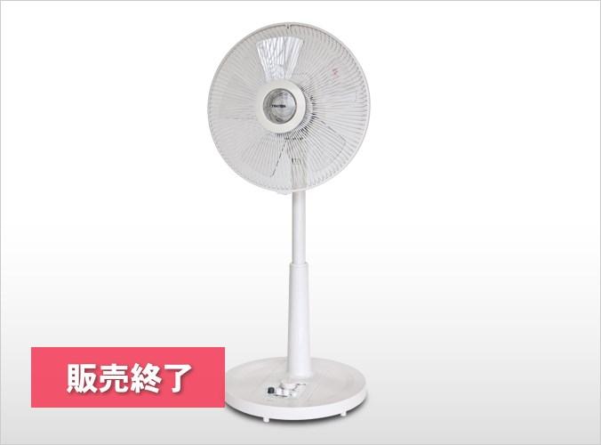 30cmリビングメカ扇風機 ホワイト KI-1755(W)