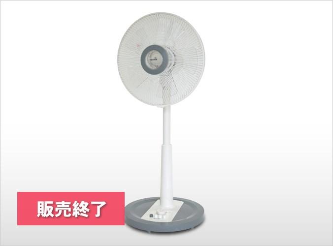 30cmリビングメカ扇風機 グレー KI-1756(GY)