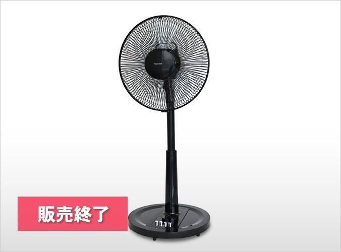 30cmリビングメカ扇風機 ブラック KI-1757(K)