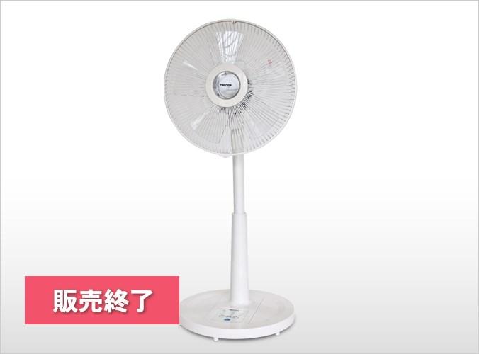 30cmリビングマイコン扇風機 KI-182M