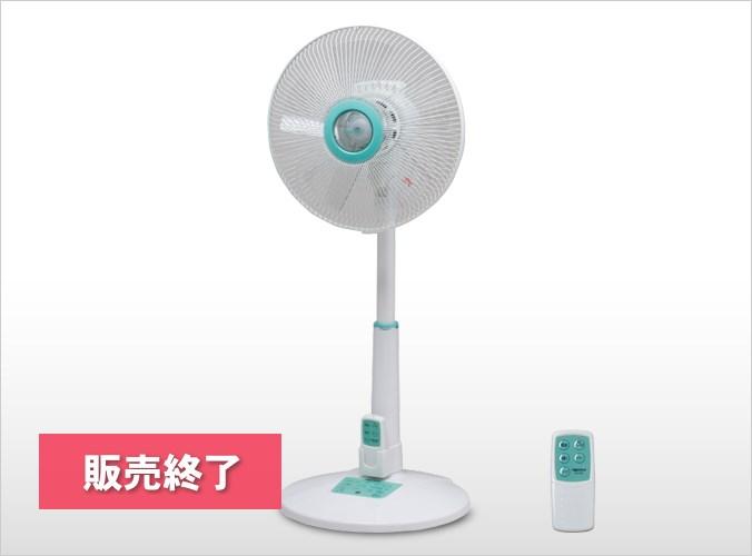 30cmリビングフルリモコン扇風機 KI-F1791(G)