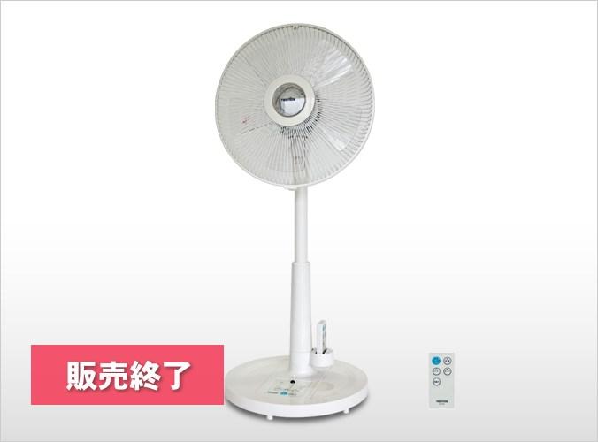 2モーターフルリモコン扇風機 ホワイト KI-J1795(W)