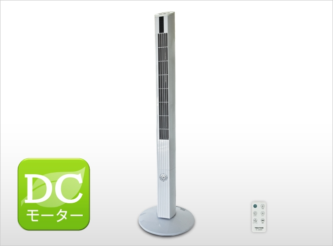 テクノイオン搭載DCモータースリムタワー扇風機 TI-1203DC