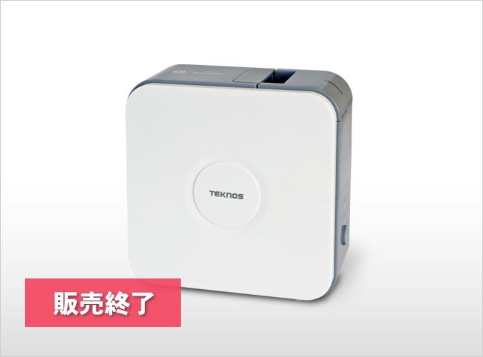 超音波加湿器0.8L EL-C080