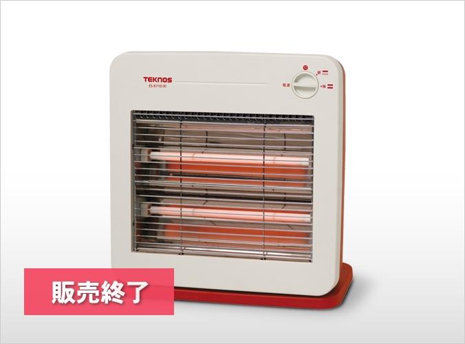 電気ストーブ(赤) ES-K710(R)
