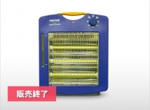 遠赤外線ヒーター TS-900S(A)