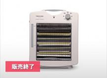 遠赤外線ヒーター TS-901S(W)