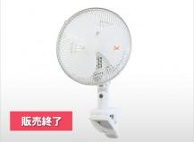 18cmクリップ扇風機 CI-189(G)