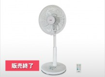 DCモーター(ブラシレス)扇風機 KI-310DC