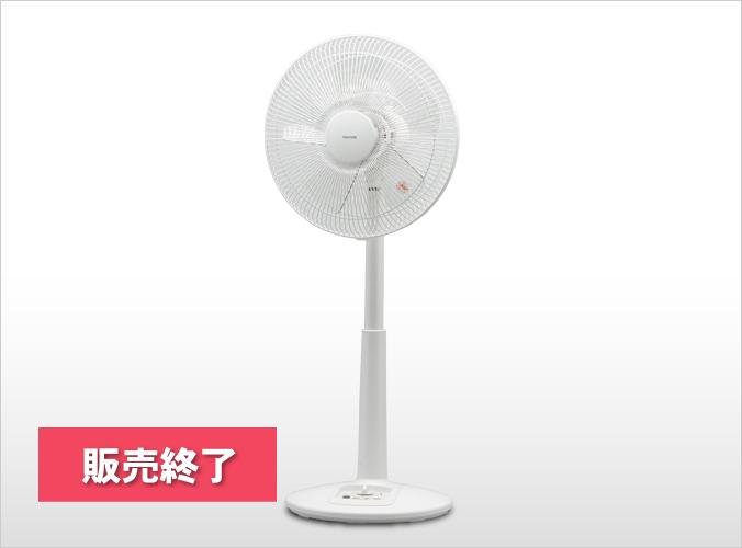 35cmハイポジション扇風機 KI-3501H