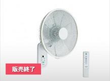 35cmDCモーター壁掛けフルリモコン扇風機 KI-DC355