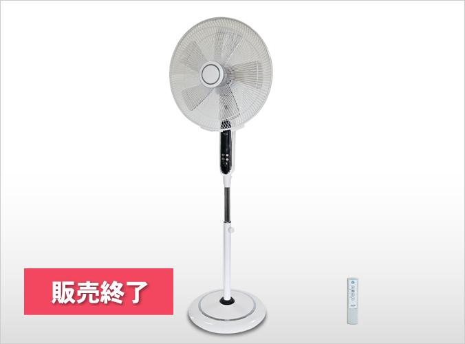 40cmフロアー扇風機フルリモコン KI-F522R