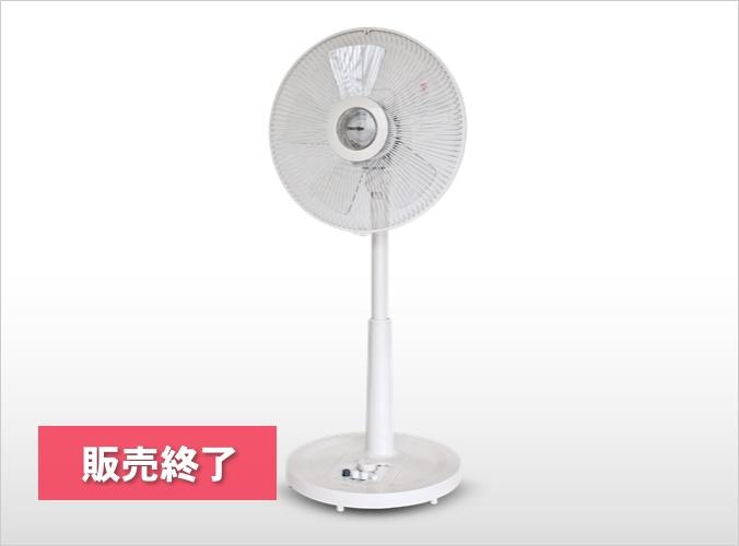 30cmリビングメカ扇風機 ホワイト KI-1761(W)