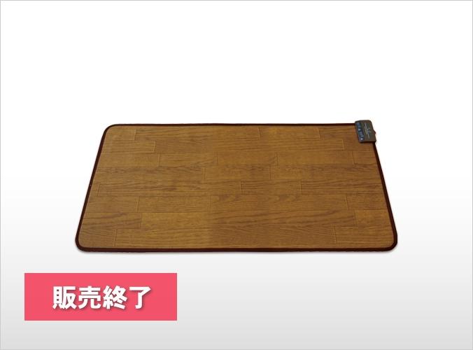 キッチンマット(木目) KM-4590