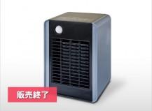 消臭セラミックヒーター人感センサー付 700W TST-702