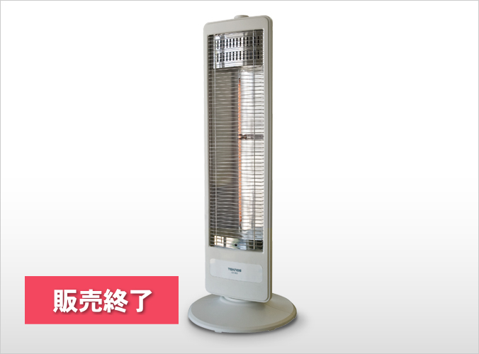カーボンヒーター首振り 900W1灯 CH-903