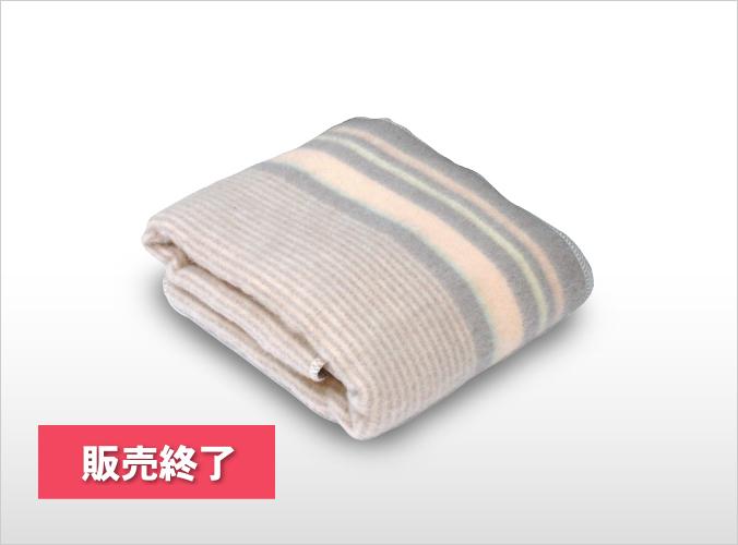 マイナスイオン敷毛布 EM-501A