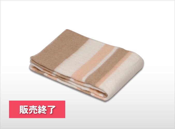 洗える敷毛布 セミロングタイプ EM-9011