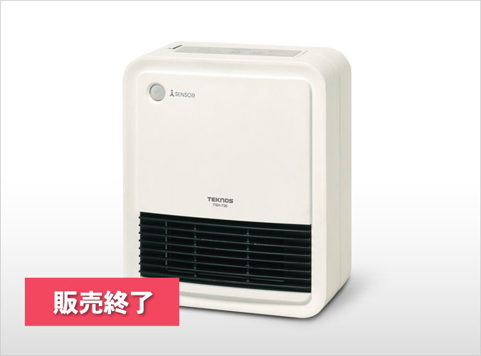 消臭セラミックヒーター人感センサー付 700W TSH-730