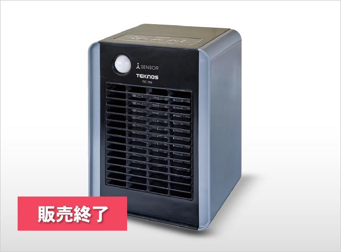 消臭ミニセラミックヒーター人感センサー付 700W TST-706