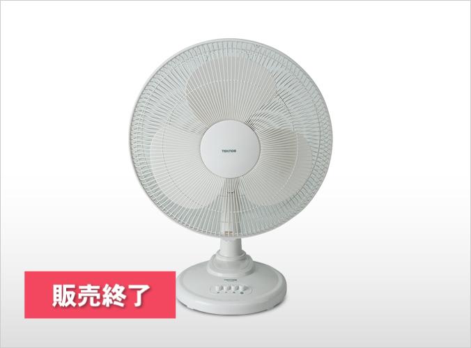 40cm卓上メカ扇風機 KI-1410