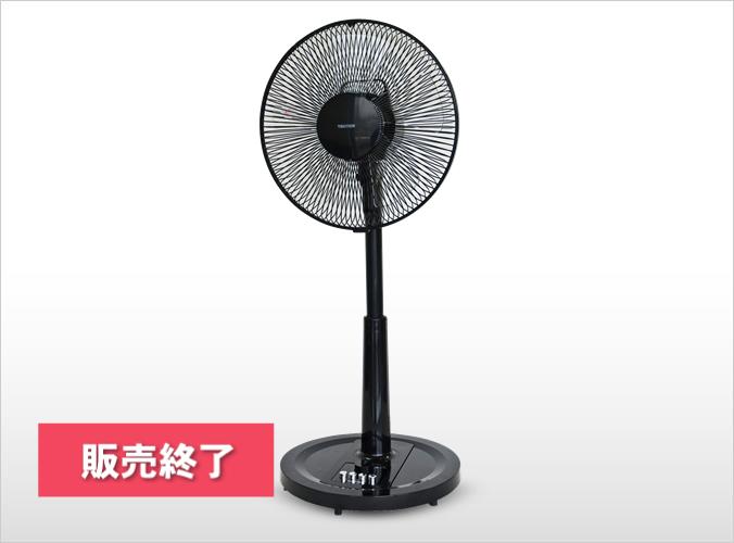 30cmリビングメカ扇風機 ブラック KI-1763(K)