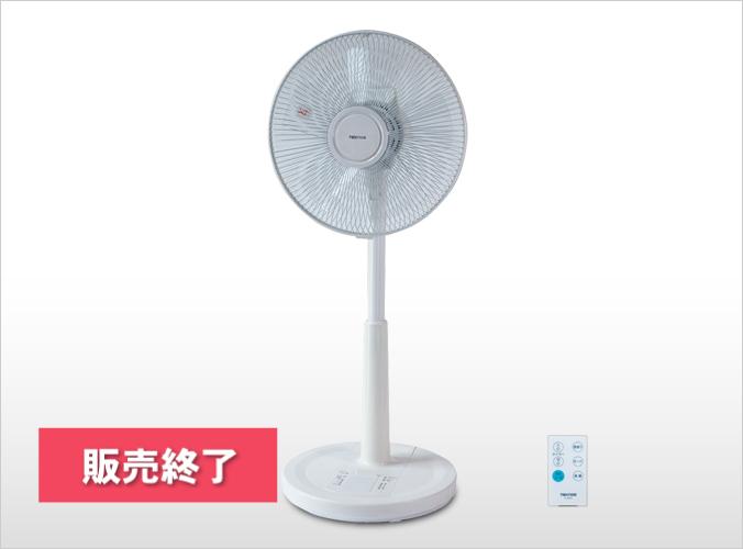 30cmリビングフルリモコン扇風機 KI-300FR