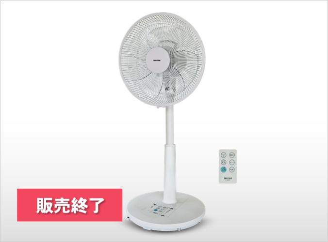 フルリモコンDCリビング扇風機 KI-320DC