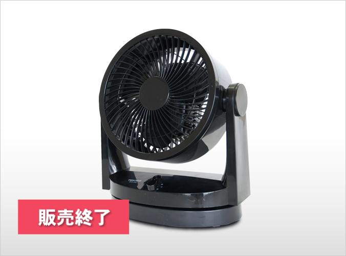 18cmサーキュレーター首振り SAK-251K