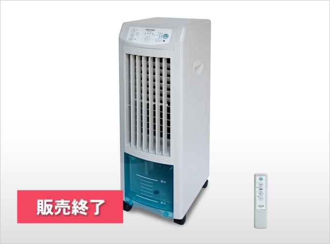リモコン冷風扇風機 TCW-009