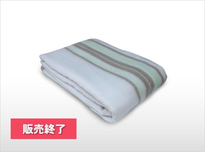 洗える掛敷毛布 EM-705M