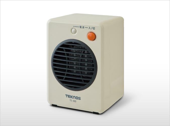 モバイルセラミックヒーター 300W ホワイト TS-300
