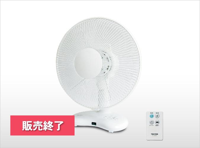 どこでもリモコン扇風機 KI-1030FR