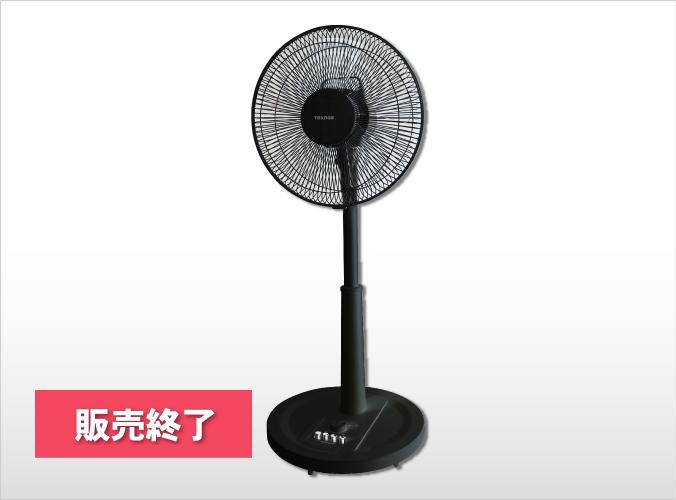 30cmリビングメカ扇風機 ブラック KI-1767(K)