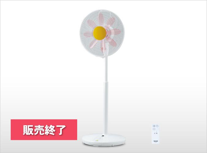 30cmデザイン扇風機 KI-800DR