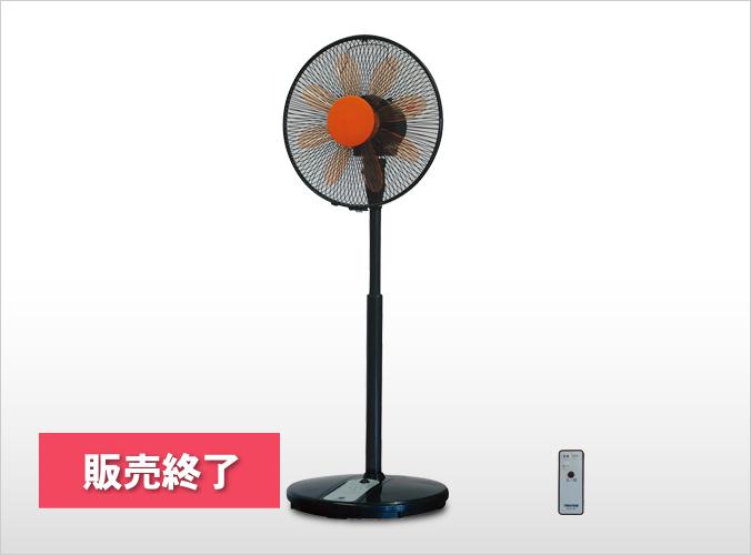 30cmデザイン扇風機 KI-811DR