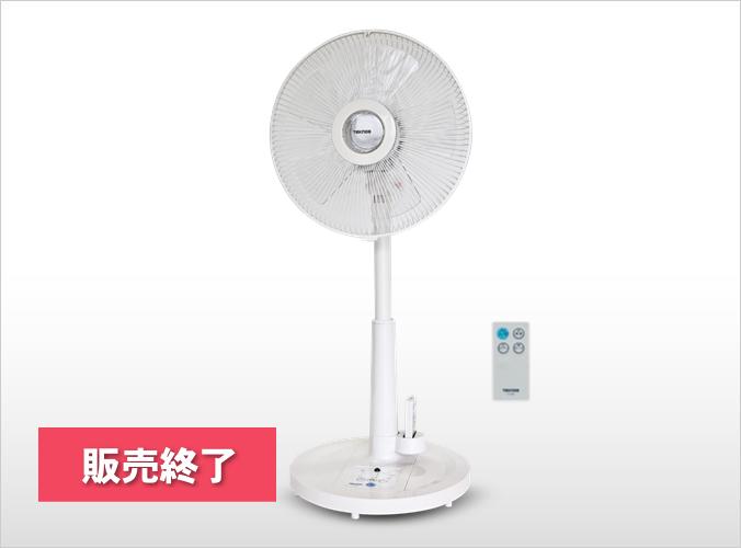 30cmリビングリモコン扇風機 KI-163R