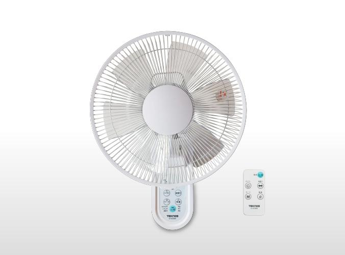 30cm壁掛けフルリモコン扇風機 KI-W280R