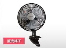 23cmクリップ扇風機 CI-235