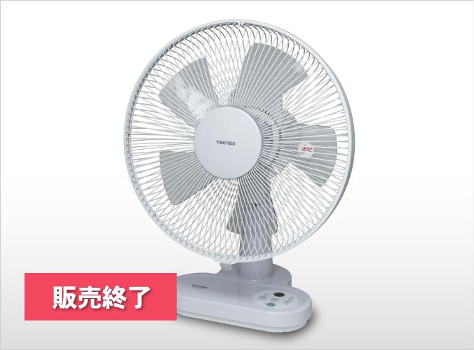 30cmフルリモコン卓上扇風機 KI-1050FR