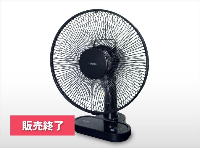 30cmフルリモコン卓上扇風機 KI-1051FB
