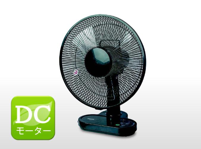 30cmフルリモコン DC卓上扇風機 KI-1062GDC