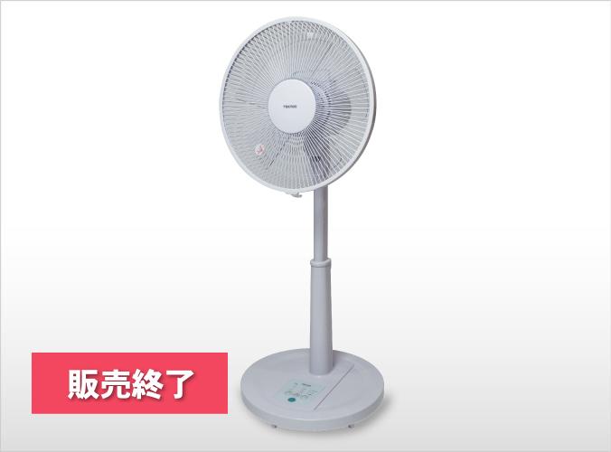 30cmリビングマイコン扇風機 KI-187M